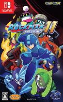ロックマン11 運命の歯車!! Nintendo Switch版