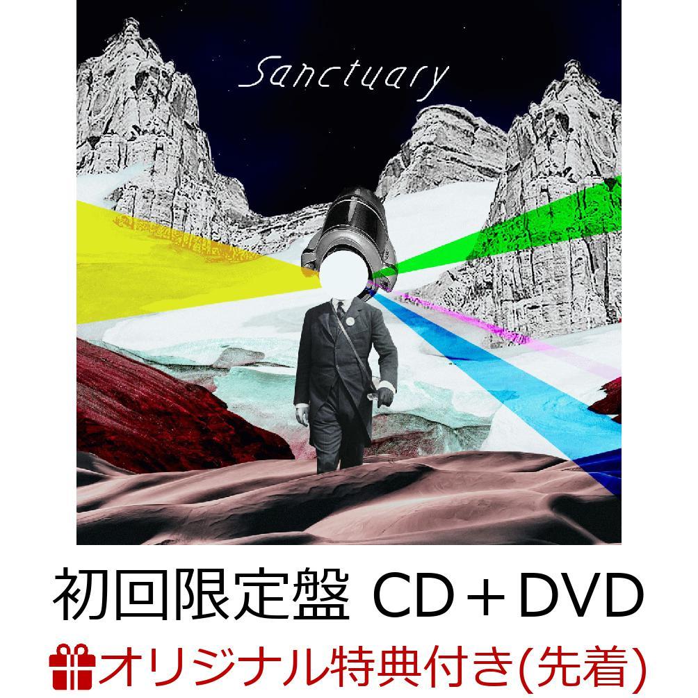 【楽天ブックス限定先着特典】Sanctuary (初回限定盤 CD+DVD) (ステッカーシート付き) [ 中田裕二 ]