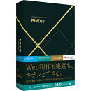 BiND for WebLiFE10 プロフェッショナル Windows版