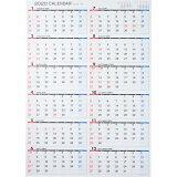 E2 エコカレンダー壁掛A2(2020) ([カレンダー])