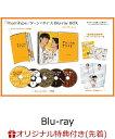 【楽天ブックス限定先着特典】TharnType/ターン×タイプ Blu-ray BOX(ブロマイド3枚セット)【Blu-ray】 [ スパシッ…