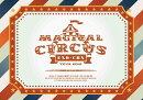"""【先着特典】EXO-CBX """"MAGICAL CIRCUS"""" TOUR 2018(初回生産限定盤)(スマプラ対応)(ホログラムステッカー付き)"""