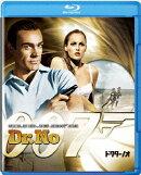 007/ドクター・ノオ【Blu-ray】