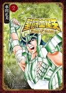 聖闘士星矢 Final Edition 2