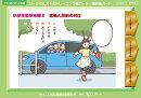 ソーシャルスキルトレーニング絵カードー連続絵カード 小学生低学年版2
