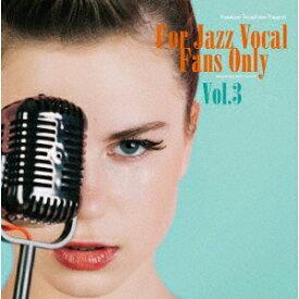 寺島靖国プレゼンツ For Jazz Vocal Fans Only Vol.3 [ (V.A.) ]