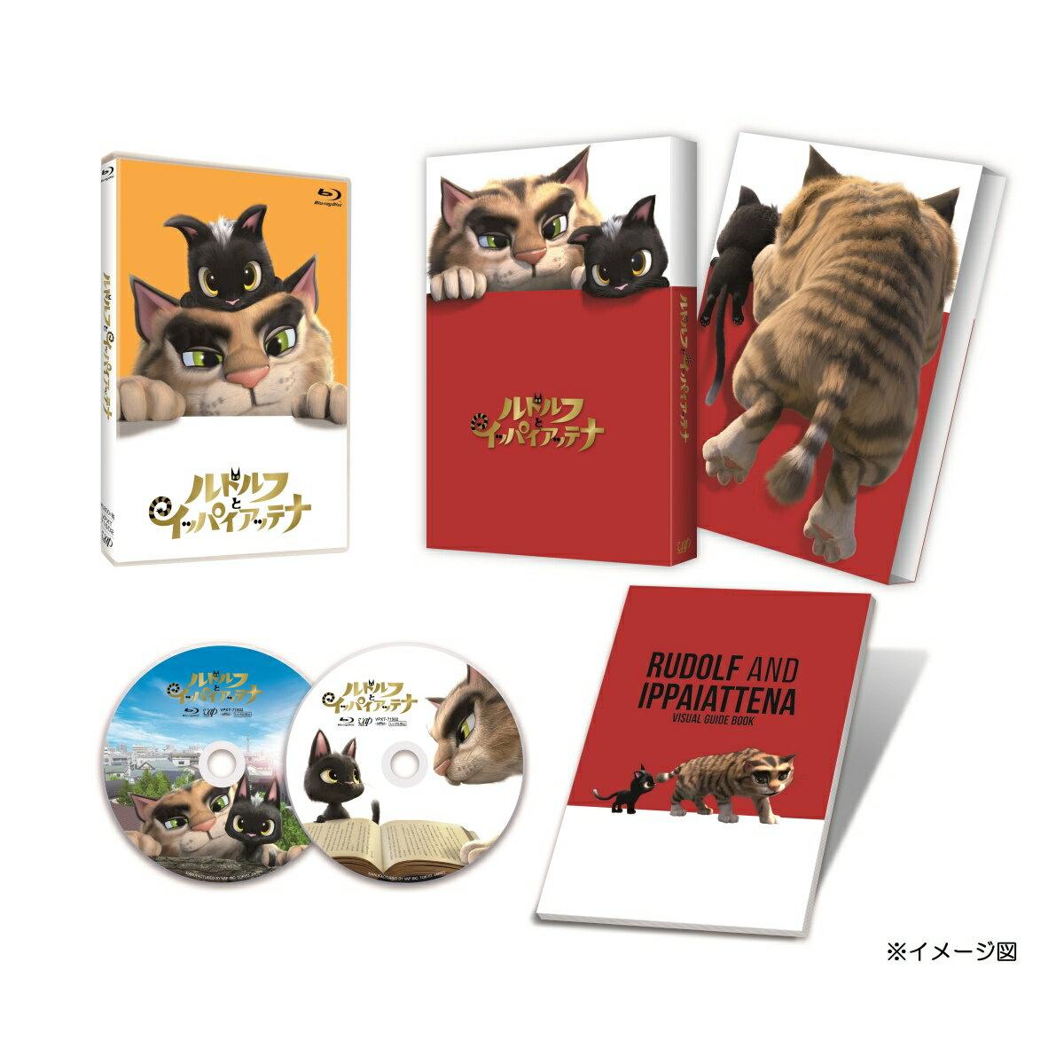 ルドルフとイッパイアッテナ Blu-rayスペシャル・エディション【Blu-ray】 [ 井上真央 ]