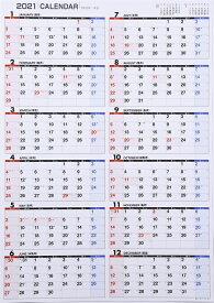 2021年版 1月始まりE2 エコカレンダー壁掛 高橋書店 A2サイズ (壁掛)