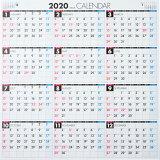 E3 エコカレンダー壁掛A2変型(2020) ([カレンダー])