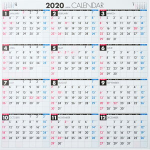 2020年版 1月始まり E3 エコカレンダー壁掛 高橋書店 A2変型