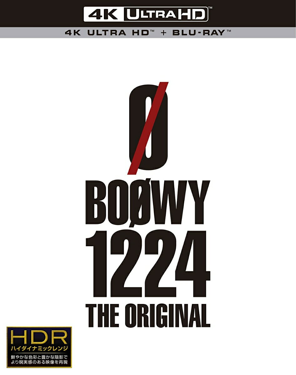 1224 -THE ORIGINAL-(4K Ultra HD Blu-ray + BD)【4K ULTRA HD】 [ BOOWY ]