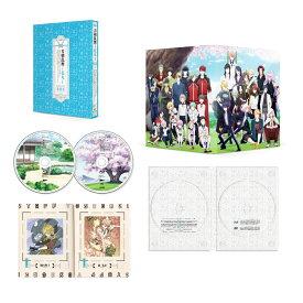 続『刀剣乱舞ー花丸ー』DVD-BOX [ 市来光弘 ]