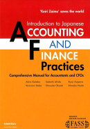 "Introduction to Japanese ""Accounting and Finance"" Practices"
