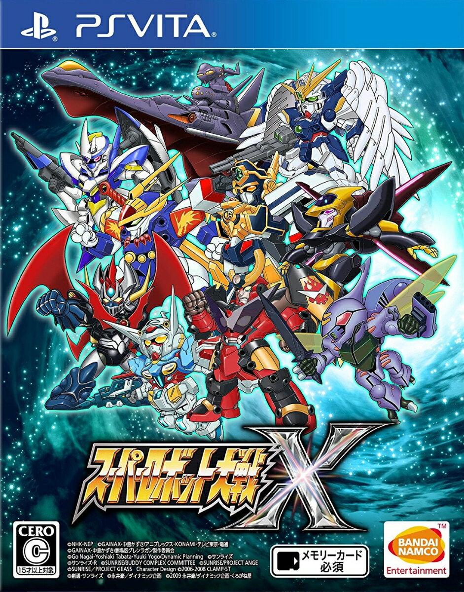スーパーロボット大戦X PS Vita版 通常版
