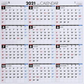 2021年版 1月始まりE3 エコカレンダー壁掛 高橋書店 A2変型サイズ (壁掛)