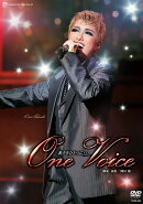 歌声をひとつに・・・『One Voice』