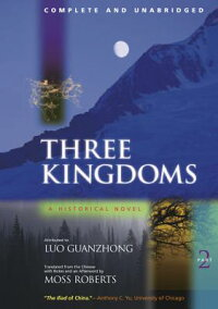 Three_Kingdoms,_Part_Two