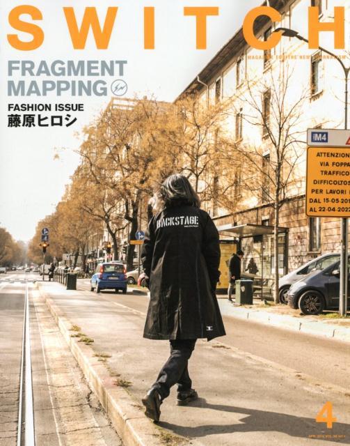 SWITCH(Vol.36 No.4(APR) 藤原ヒロシFRAGMENT MAPPING