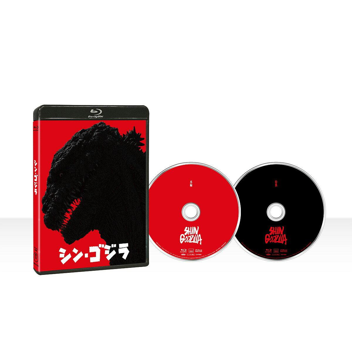 シン・ゴジラ Blu-ray2枚組【Blu-ray】 [ 長谷川博己 ]