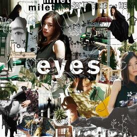 【楽天ブックス限定 オリジナル配送BOX】eyes (初回限定盤B CD+DVD) [ milet ]