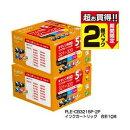 BCI-321+320/5MP互換インクカートリッジ 5色×2箱セット