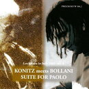 【輸入盤】Suite For Paolo