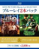 ディス・イズ・ジ・エンド 俺たちハリウッドスターの最凶最期の日/グリーン・ホーネット【Blu-ray】