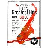THE SAX Greatest Hits(vol.4) SOLO for Alto