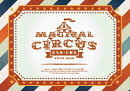 "EXO-CBX ""MAGICAL CIRCUS"" TOUR 2018(初回生産限定盤)(スマプラ対応)【Blu-ray】"