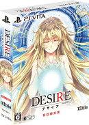 【予約】DESIRE remaster ver. 初回限定版