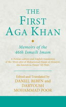 The First Agha Khan: Memoirs of the 46th Ismaili Imam: A Persian Edition and English Translation of
