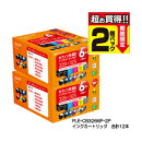 BCI-326+325/6MP互換カートリッジ゛6色×2個セット