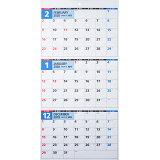 E5 エコカレンダー壁掛A2変型(2020) ([カレンダー])