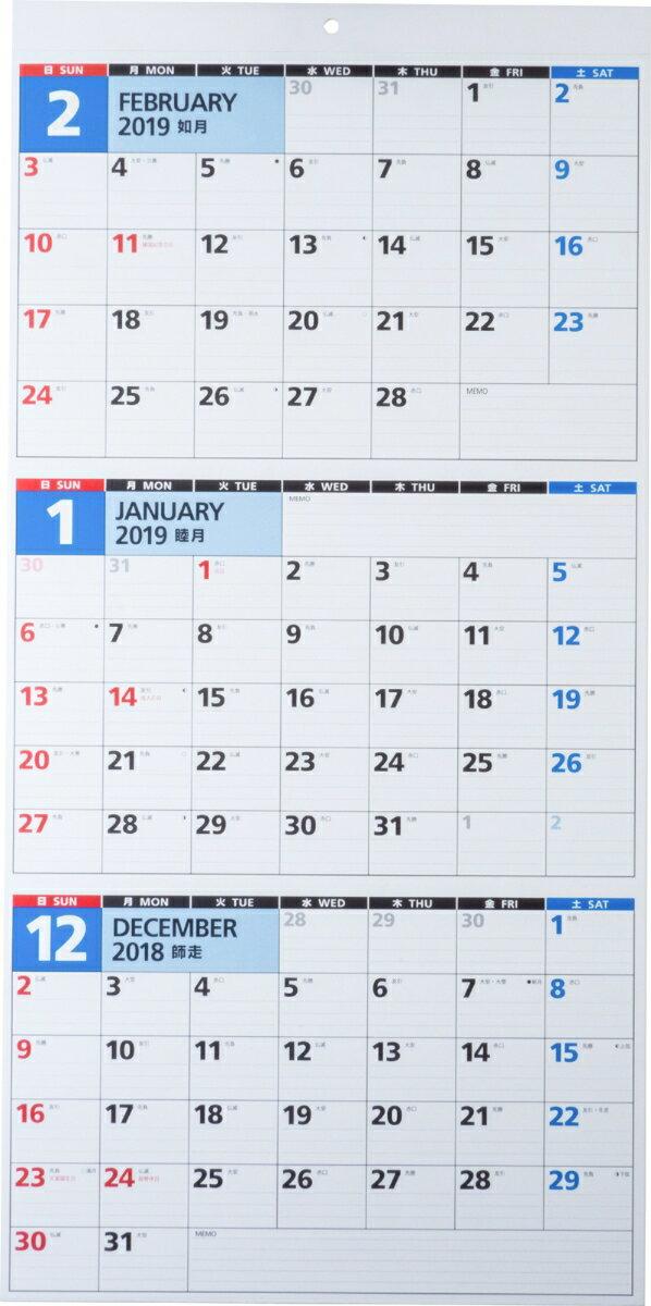 2019年版 1月始まり E5 エコカレンダー壁掛A2変型サイズ 2019年1月始まり ([カレンダー])