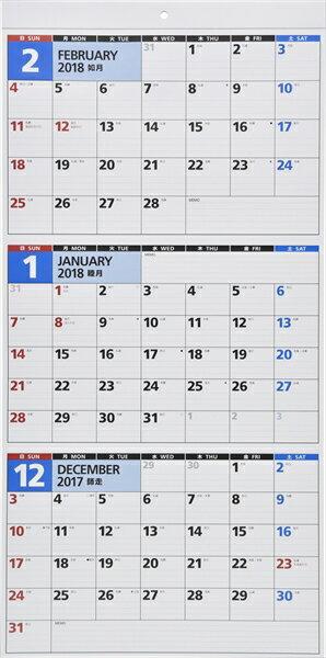 E5 エコカレンダー壁掛 A2変(2018) ([カレンダー])