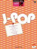 STAGEA・EL J-POP 7〜6級 Vol.31 WANNA BEEEE!!!/ギンガムチェック/他