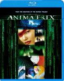 アニマトリックス【Blu-ray】