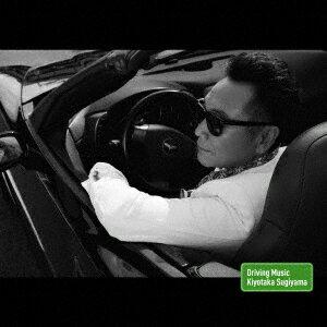 Driving Music [ 杉山清貴 ]