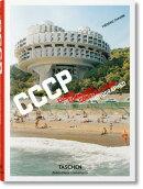 FREDERIC CHAUBIN:CCCP(H)