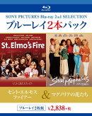 セント・エルモス・ファイアー/マグノリアの花たち【Blu-ray】