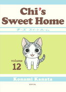 Chi's Sweet Home 12