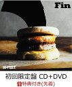 【先着特典】Fin (初回限定盤 CD+DVD) (A2サイズポスター 2018年カレンダー付き) [ 10-FEET ]