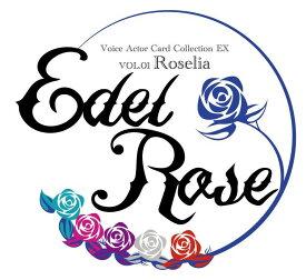 【先着特典】Voice Actor Card Collection EX VOL.01 Roselia『Edel Rose』(PRカード AKO × MEGU) [ Roselia ]