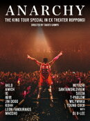 THE KING TOUR SPECIAL in EX THEATER ROPPONGI【Blu-ray】