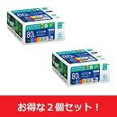 【お得な2個セット】IC6CL80L 互換リサイクルインクカートリッジ 6色パック ECI-E80L-6P エコリカ