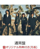 【楽天ブックス限定 オリジナル配送BOX】【先着特典】9999 (通常盤) (特典DVD付き)