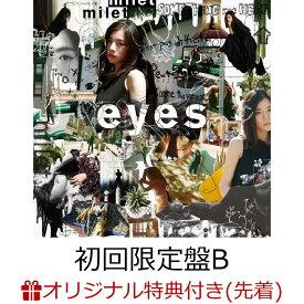 【楽天ブックス限定先着特典】eyes (初回限定盤B CD+DVD) (チケットクリアファイル) [ milet ]