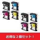 【お得な2個セット】LC111-4PK互換インクカートリッジ 4色パック PLE-BR1114P プレジール