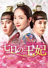 七日の王妃 DVD-SET1 [ パク・ミニョン ]