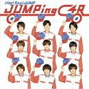 Jumping CAR (通常盤)